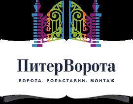 Питер Ворота