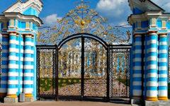 Ворота Царского села